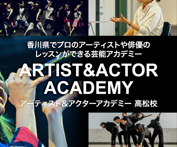 ARTIST & ACTOR ACADEMY