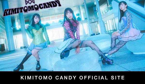 KimitomoCandy